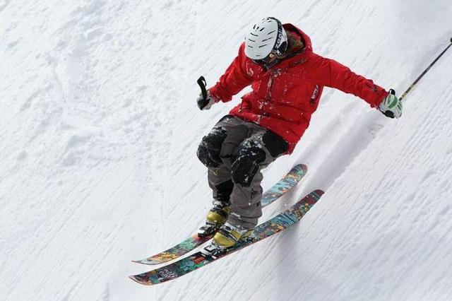 辽宁省大众滑雪系列赛开赛