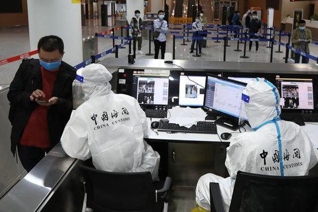 辽宁省海关推广原产地证书智能审核