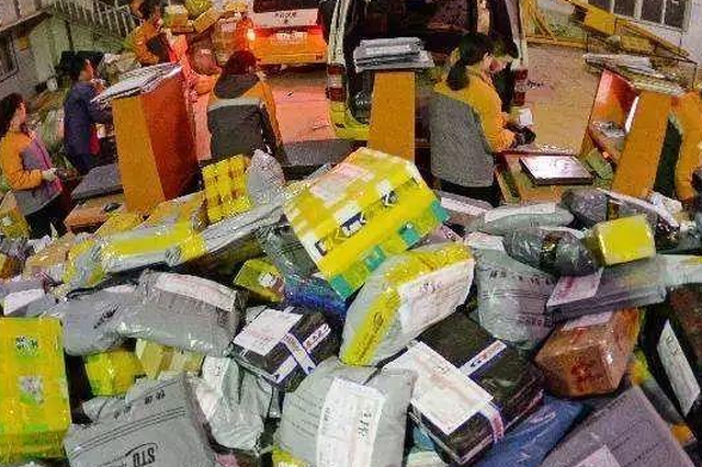 2020年辽宁省快递业务量同比增长超四成