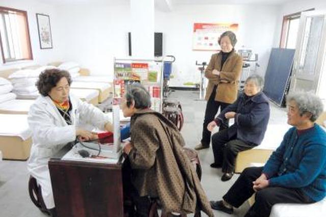 沈阳市居家养老服务中心和服务站暂停服务