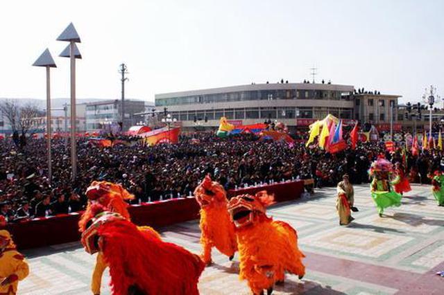 让人民群众度过一个欢乐祥和、健康安全的新春佳节