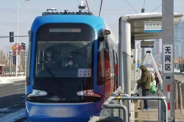 沈抚有轨电车今日正式开通 线路全长5.2公里