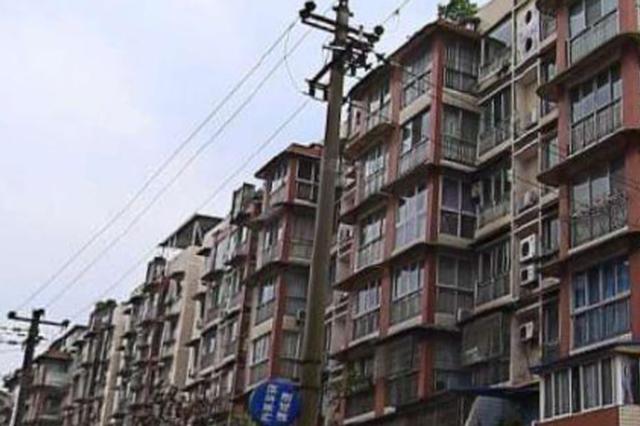 2021年辽宁将对1000个城镇老旧小区实施改造