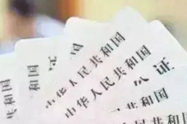 """辽宁省首个公安""""电子证明超市""""开张"""
