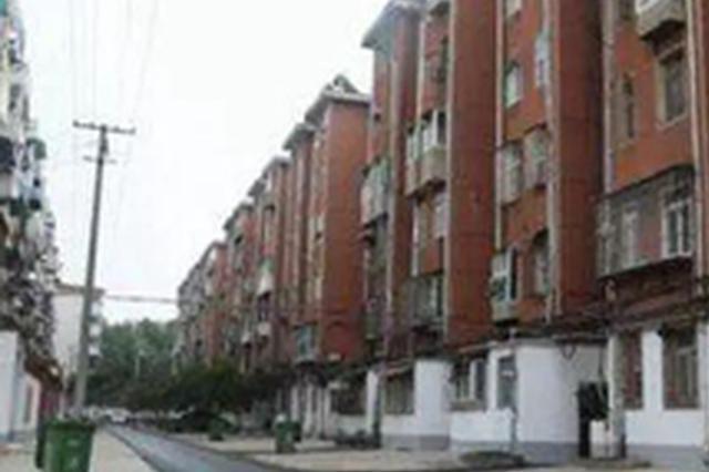 辽宁今年改造上千个老旧小区