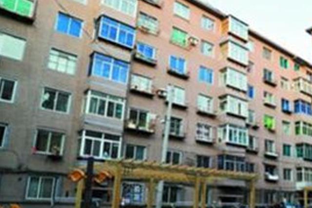 沈阳将以老旧小区改造推进城市更新