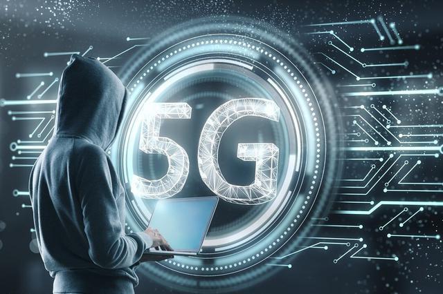 沈阳将新建5G基站6000个以上 加快数据共享
