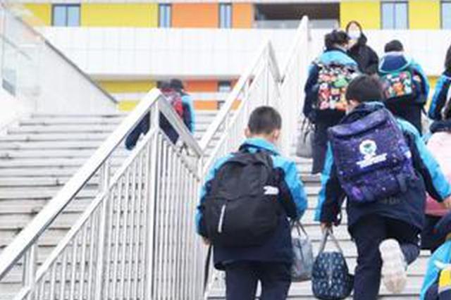 沈阳市79.6万名学生返校