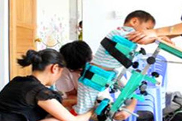 辽宁启动残疾儿童康复救助特别行动