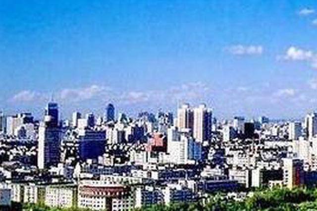 """辽宁省营商局已征集营商""""金点子""""千余条"""