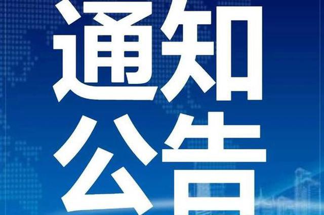"""沈阳中小微企业在""""云""""端开辟新赛道享红利"""