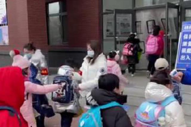 """沈阳小学生和家长:我们早就""""尝到甜头""""了"""