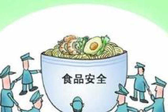 辽宁查扣农村假冒伪劣食品违法食品1.84吨