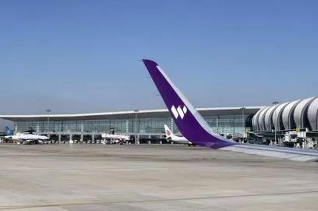 沈阳机场新航季计划航班量恢复至疫情前水平