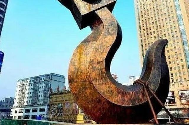沈陽鐵西區將新建10所中小學
