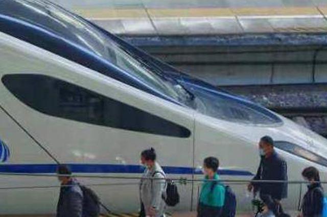 沈铁4月10日起实施新的列车运行图