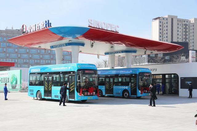 大连首批氢燃料电池公交车上线通车