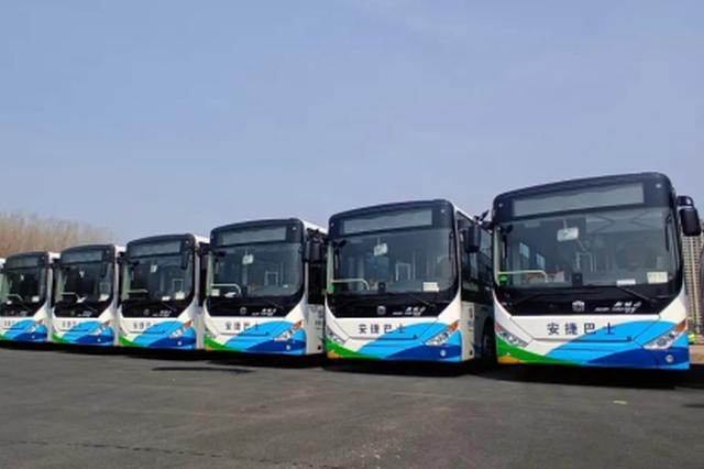 沈陽公交將全采用新能源和清潔能源車