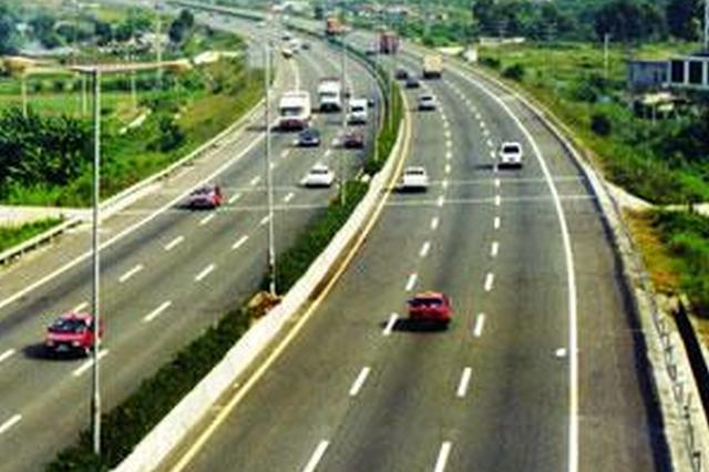 清明假期全省高速公路日均流量將達135萬臺次