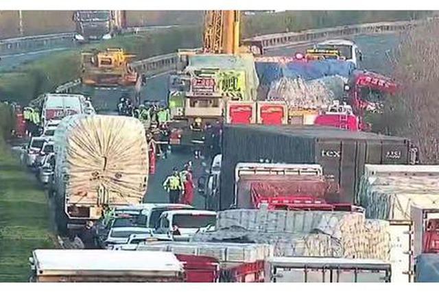 沈海高速重大交通事故致11人死亡