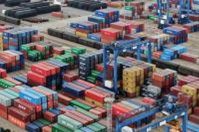 辽宁实现海运口岸港口企业收费标准线上公开