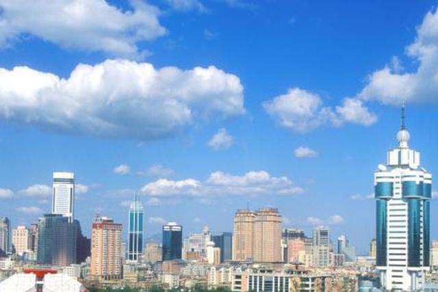 12367出入境便民服务平台在辽宁省上线运行