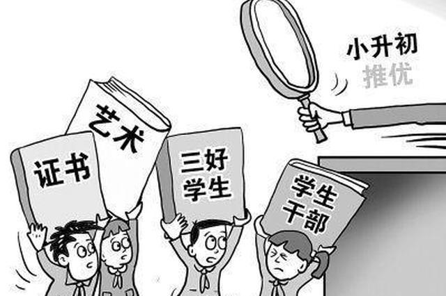 辽宁评出50名中小学领航校长