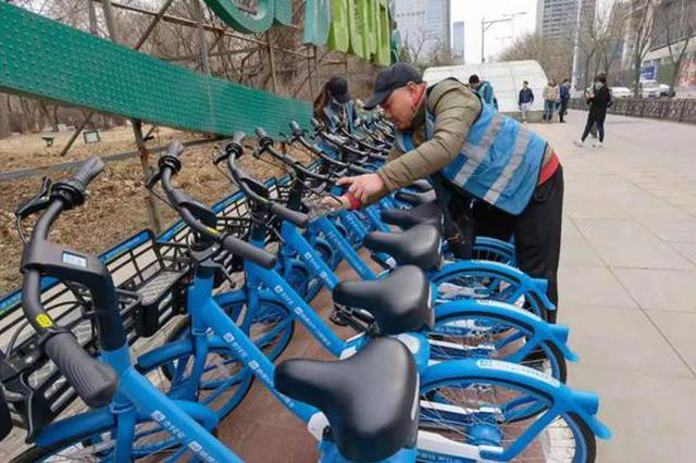 沈阳新增2000个共享单车便民停放点位