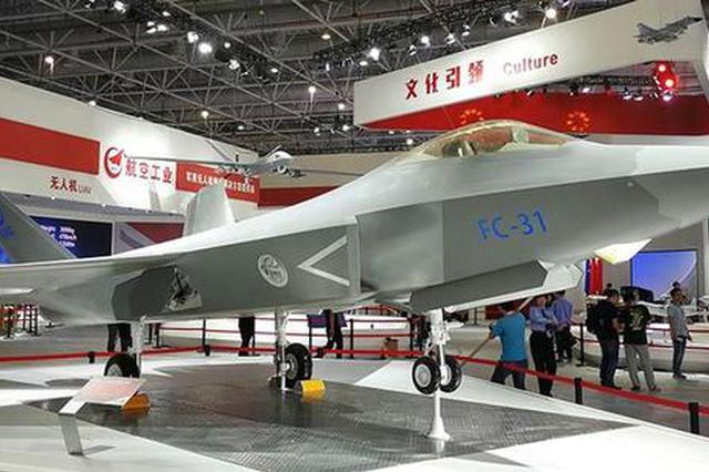 沈飞民机C919飞机后机身前段实现批产