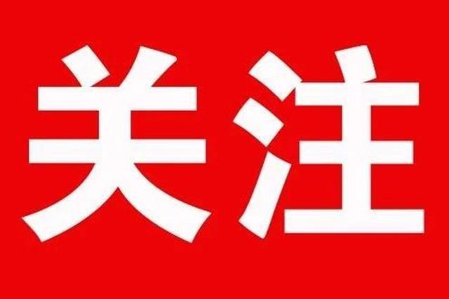 沈北新区掀起党史知识竞赛热潮