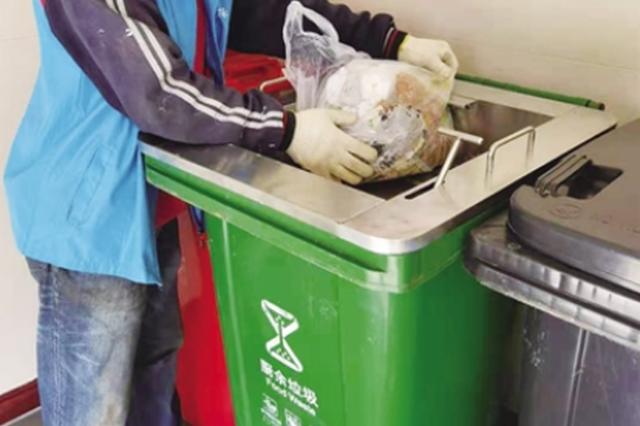 沈阳开展有害垃圾集中兑换活动