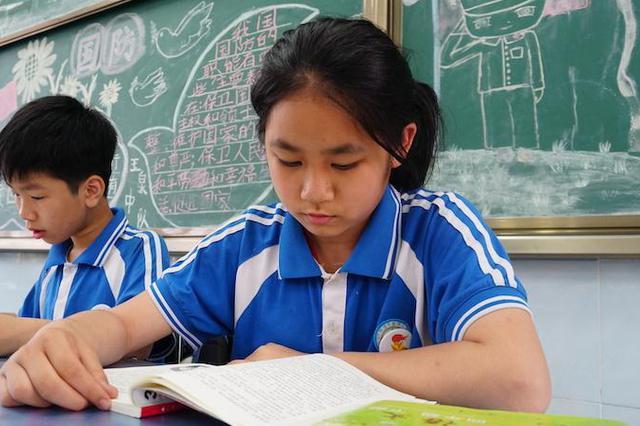 辽宁:严禁学校、教师指定书店或强制购书