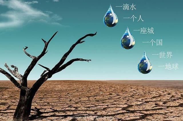 """辽推行""""河长湖长+检察长""""工作机制合力保护水生态"""