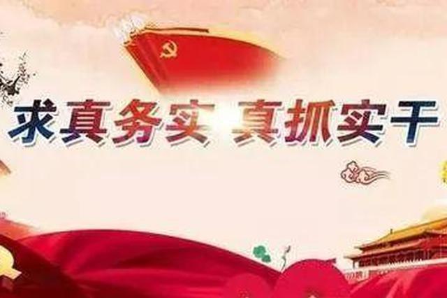 """辽宁省7项工作获国务院""""点赞"""""""