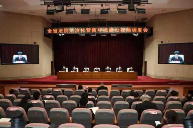"""辽宁高院推出法治化营商环境建设""""5+2""""新举措"""
