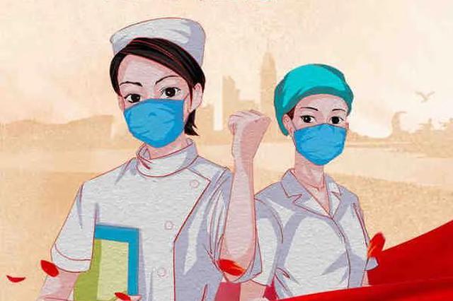 辽宁注册护士19.8万 近六成大专以上