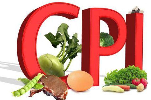 4月辽宁CPI环比下降0.4% PPI环比上涨0.5%