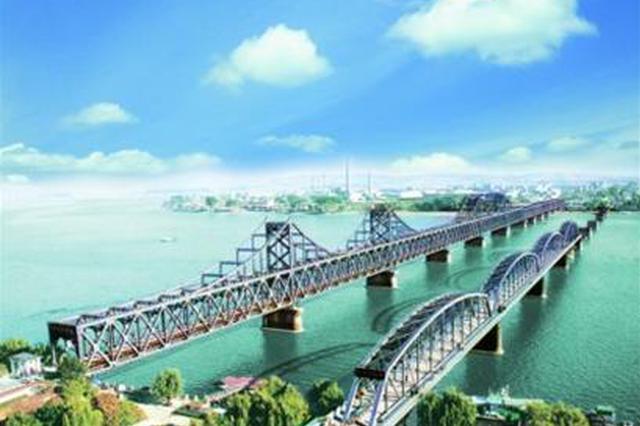 丹东持续优化营商环境