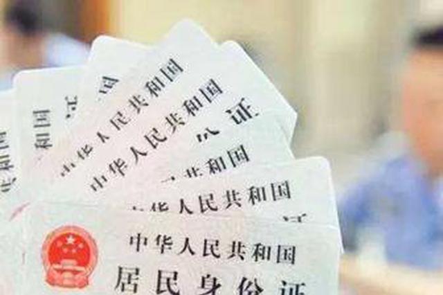 辽宁省为中高考生办理身份证开辟绿色通道
