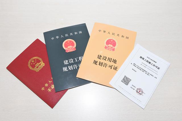 """沈阳""""不动产登记网上查询""""上线"""