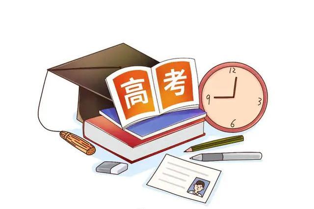 辽宁16.9万名考生今日参加全国统一高考