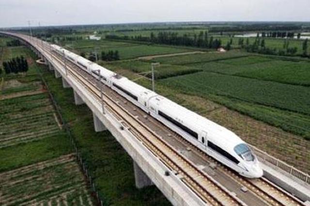 中铁沈阳局集团6月25日实行新列车运行图