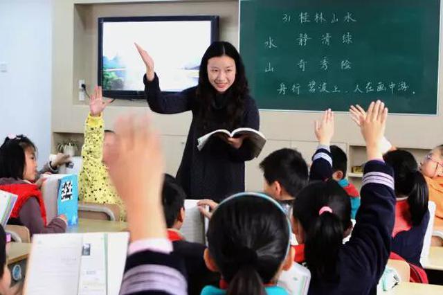 辽宁集团化办学明年底力争实现全覆盖