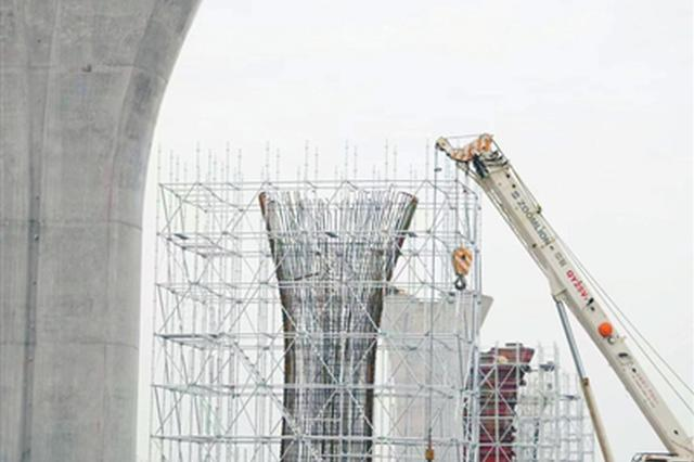 8座高架墩柱浇筑完成 这段地铁将在高架桥上跑