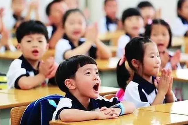 """沈阳适龄儿童入学实现""""零要件""""线上报名"""