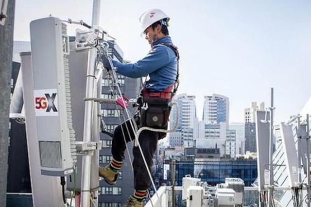 """辽宁5G建设按下""""快进键"""" 基站突破三万个 电话用户超千万"""