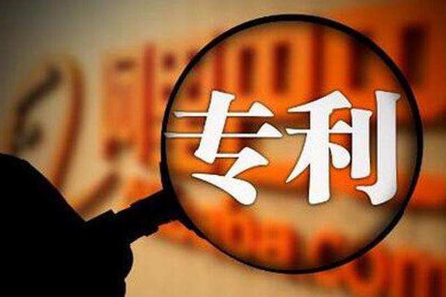 沈阳10项专利荣获第二十二届中国专利奖