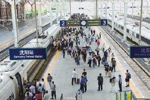 沈铁增开北京天津方向客车22列