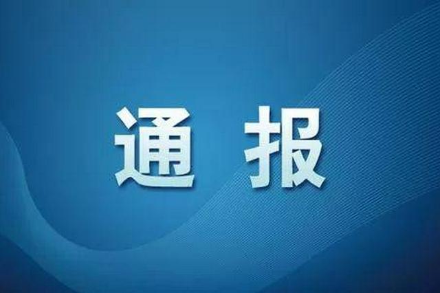 沈阳警方通报 致2死7伤嫌犯已死亡