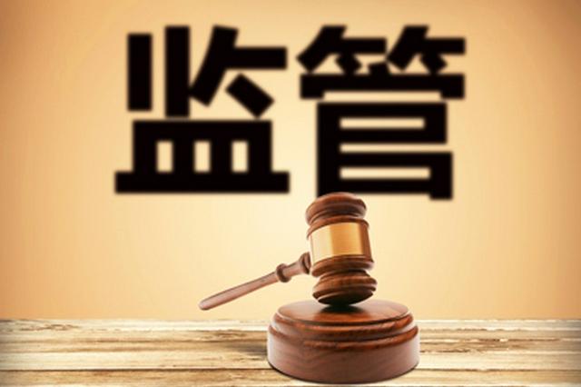 辽宁省规范执业药师注册监管